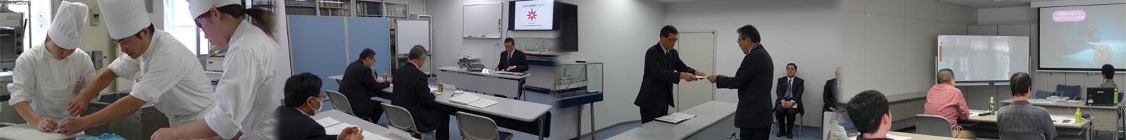 清水総合研究センター   独立行政法人 海技教育機構
